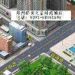 Photo de Qunying Star Hotel (Zhengzhou)