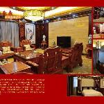 Xiangyuan Hotel Foto