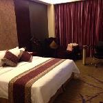 Ramada Longzhou Hotel Longyan Foto