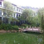 Dingxiang Huayuan Hotel