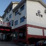 Yurong Grand Hotel