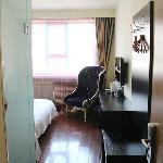 City 118 Hotel Datong