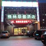 Photo of GreenTree Guangzhou Changlong Subway Station Huanan Biguiyuan Hotel