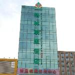 Photo of GreenTree Guangzhou Changlong Subway Station Huanan Biguiyuan Hotel
