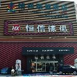 GreenTree Alliance Tianjin Jin'nan Balitai Taihe Building Hotel