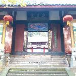 二王庙-禹王宫