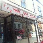 Wah Ying House is a takeaway located on Middle Street in Yeovil. Chinese Food is delivered strai
