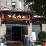 Wanyou Fengting Hotel Dali