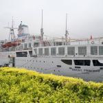 Tianjin Eastern Princess Cruises Foto