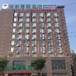 格林豪泰晉中榆次太榆路文教城商務酒店