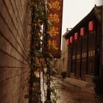 Photo de Hong Hu Hotel