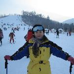 Foto de Yabuli International Ski Resort