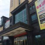 Photo de Leeden Jingxi Hotel