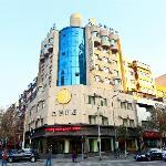 Quanji Hotel Shenyang Lingshiguan