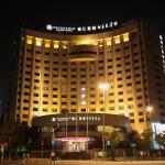 Jinjiang MetroPolo Hotel Shanghai Tongji University