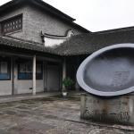 Xi Zha
