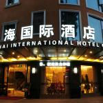Shanhai Intersection Hotel