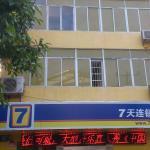 Photo of 7 Days Inn Sanya Chunyuan Haixian Plaza