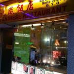 Three Sisters BBQ Chinese Restaurant