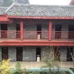 Photo of Jiuhushan Hotel