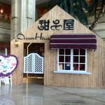 Feibi Restaurant Baotou