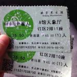 北京天文馆首次出品制作的天文节目