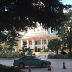 Photo de Yun'an Huidu Hotel