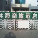 Linhai Business Hotel