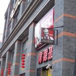KFC (XuZhou ZhongShan South Road)