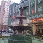 Shanghai Changxing Hotel