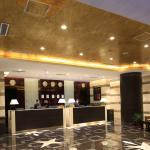 Photo of Yandu International Hotel