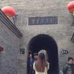 康百万庄园,中国三大庄园之一,依山而建的窑洞庄园,雄伟壮观,在至今参观的庄园中叹为观止。