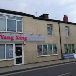 Photo of Yang Xing Restaurant