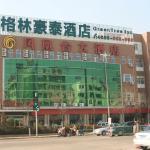 GreenTree Huai'an Yinghuayuan Fenghuangtai