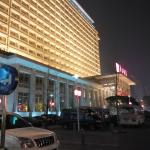 Beijing Hotel Foto