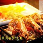 Jackie's Cuisine Yantai