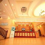 Photo of GreenTree Inn Dalian Railway Station Express Hotel