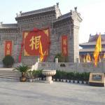 Pagodatree