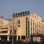 GreenTree Hebi Hengshan Road