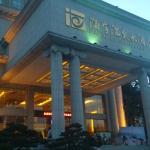 Haiyu Hotspring Hotel Foto
