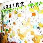 Photo de Jin Guest House