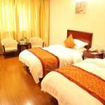 GreenTree Inn Yixing Dingshu Town Fangguansuo Jiefang East Road Business Hotel