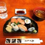 small size sushi