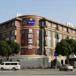 Photo of Joyful Star Hotel Pudong Airport Chenyang Hotel