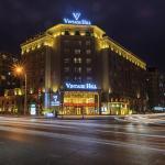Vintage Hill  Hotels & Resorts Foto