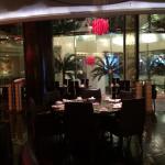彩海轩中餐厅