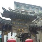 Hongjiang Ancient Buildings