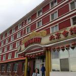 Beijing Hotel Complex