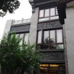 Zhengshengyuan Hotel