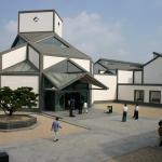 Museu de Suzhou